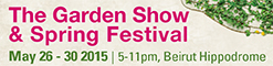 The Garden Show and Spring Festival 2015 - 26 May 2015
